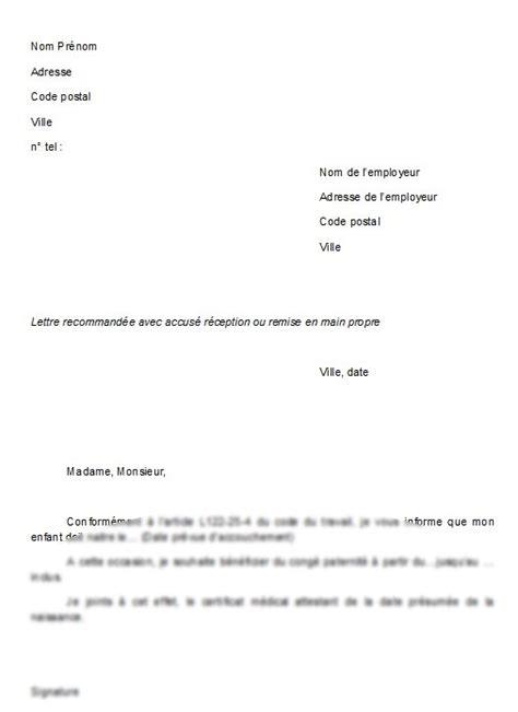modèle de lettre pour paiement repos compensateur exemple modele lettre conge parental