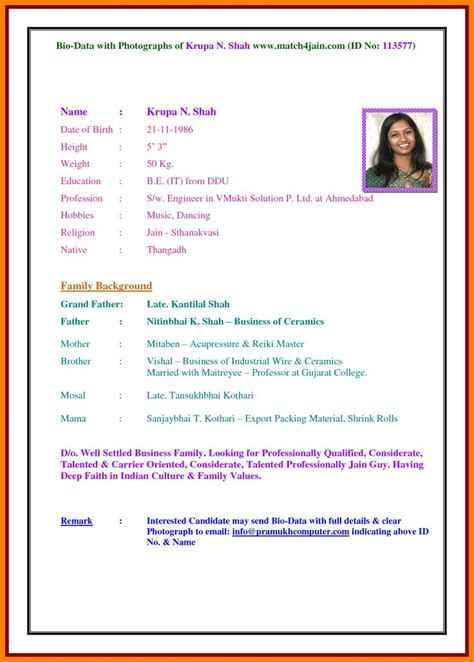 biodata sample  marriage references format
