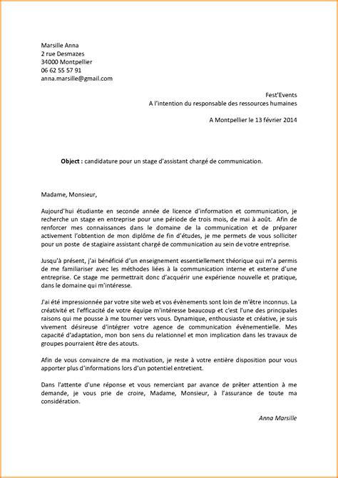 commis de cuisine suisse 8 lettre de motivation commis de cuisine format lettre