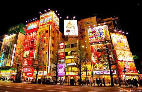 defining images  japan akihabara electric town