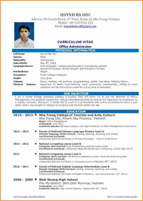 Curriculum Vitae College Graduate by 11 Graduate Student Cv Format Invoice Template