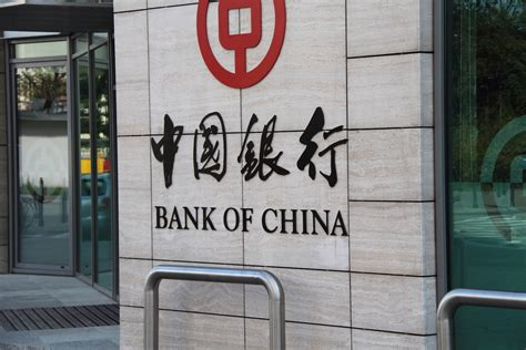 Bank Of China, Tencent To Trial Blockchain In New Research