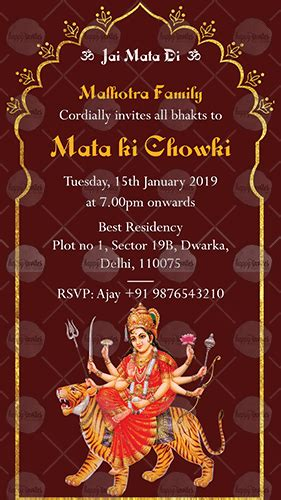 invitation card  mata ki chowki happy invites video maker