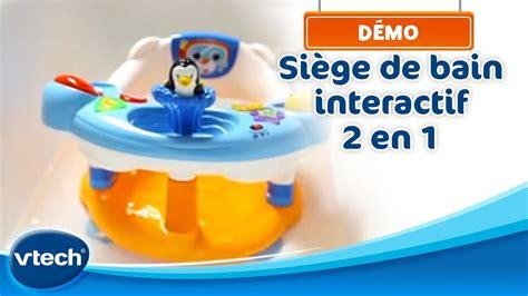 démo siège de bain interactif 2 en 1 de vtech