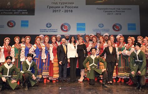 'greece-russia Year Of Tourism' Ends With Big Music, Dance