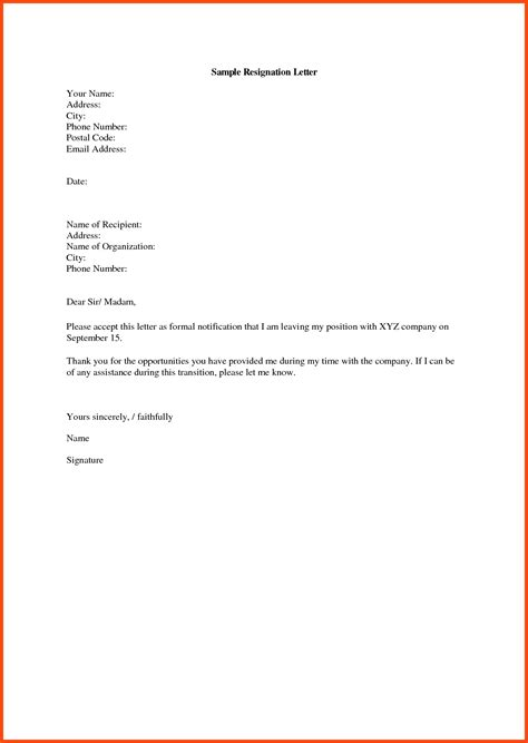 Biodata Sle by Resignation Letter Sle In Malaysia 28 Images Resign Letter