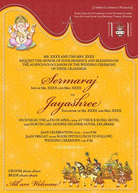 editable indian wedding invitation templates