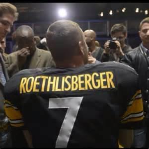 Steelers Ben Roethlisberger 7