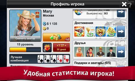 игры казино покер с бонусами