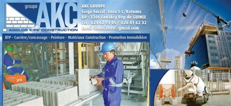 chausson materiaux siege social akc groupe agglos kipe construction matériaux de