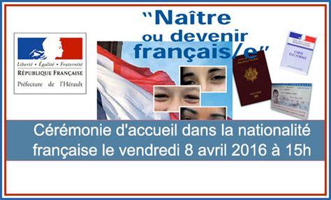 bureau de nationalité française bureau de nationalite franaise 28 images demande d