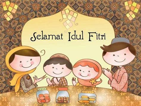 kartu ucapan idul fitri   mi islamiyah alwathaniyah