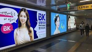 In Seoul, A Plastic Surgery Capital, Residents Frown On ...