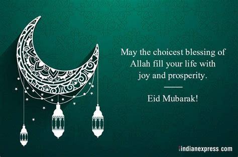 happy eid ul fitr  wishes quotes whatsapp