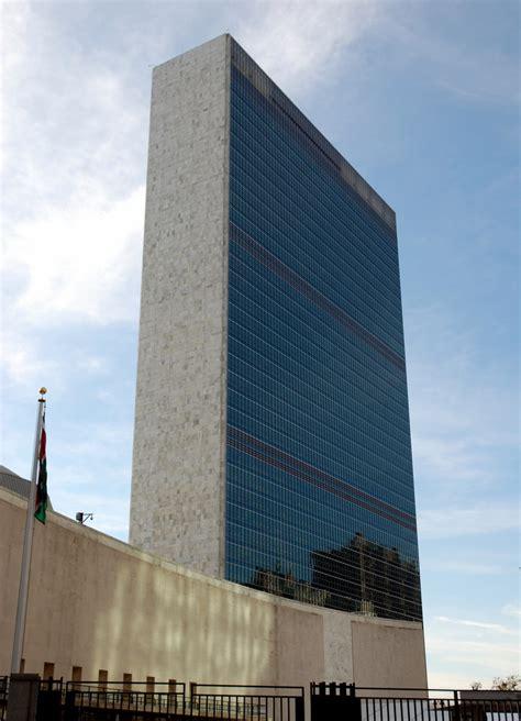 u siege social le siège social des nations unies et le musée de madame
