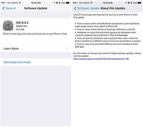 apple iphone update apple updates itunes with minor redesign releases ios 9 3
