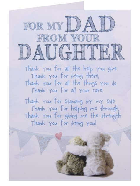 poem   dad fathers day card fathers day clintons