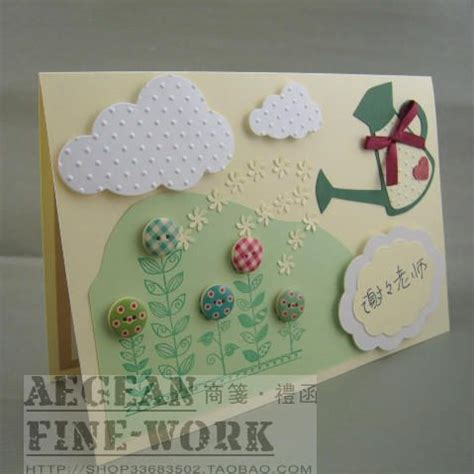 handmade card  teachers day bing images teachers