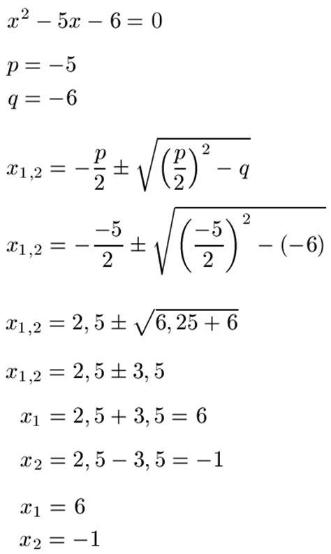 nullstellen berechnen