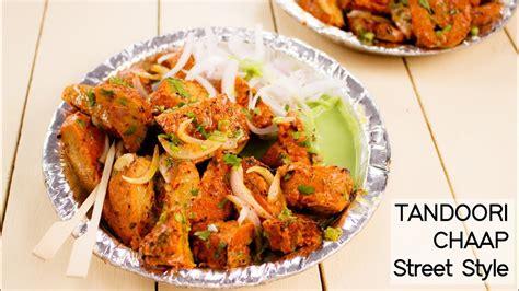 chaap soya tandoori tikka chap sticks recipe dry street veg hindi bean foodandfriendship cookingshooking masala