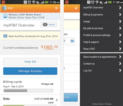 myatt app update  account login  android product reviews net
