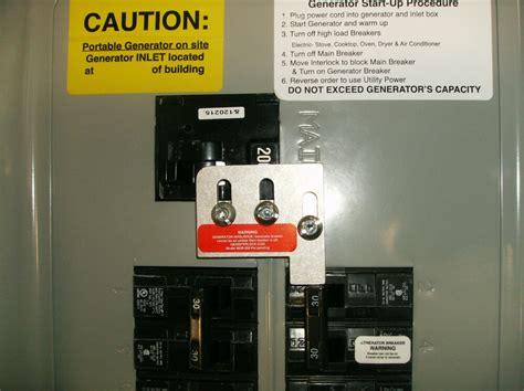 mur 200a murray siemens generator interlock kit 150 or 200