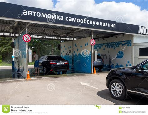 The Car Is Waiting Queue For The Selfservice Car Wash
