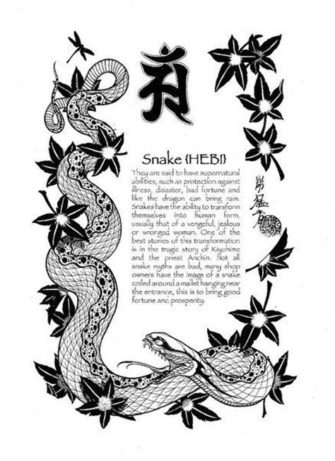 98 best Irezumi images on Pinterest   Tatoos, Asian tattoos and Irezumi
