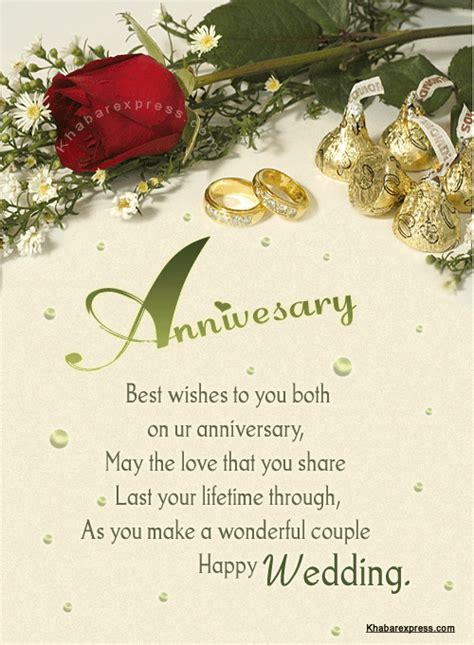 happy anniversary  wishes    pictures