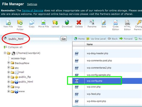 wordpress configuration   edit  wp configphp file