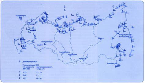 Ветроэнергетика в россии в мире перспективы плюс минусы