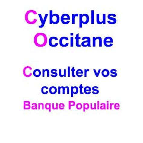 banque populaire alsace siege banque populaire alsace cyberplus