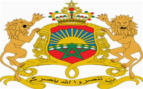 رسالة ملكية لباشا مدينة جرادةوجدة عبد الناصر بلبشير