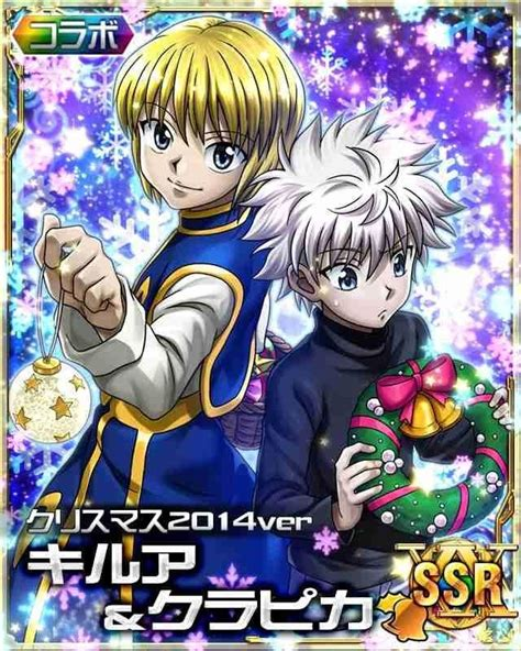 See more ideas about hunter x hunter, cards, hunter anime. 17 Best images about Hunter x hunter card on Pinterest | Posts, Halloween costumes and Hunters