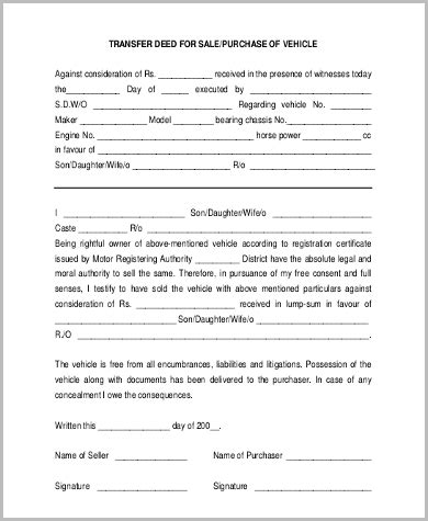 mn conveyance forms sle deed transfer form 9 free documents in word pdf