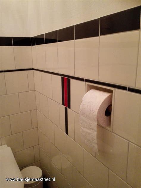 toiletrolhouder ikea toiletrolhouder ikea