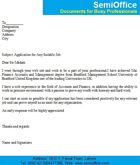 request letter for any suitable covering letter format
