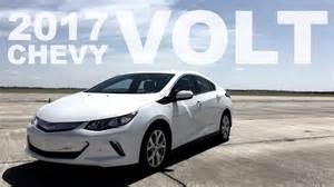 toyota prius 07 2017 chevrolet volt driving amplified txgarage