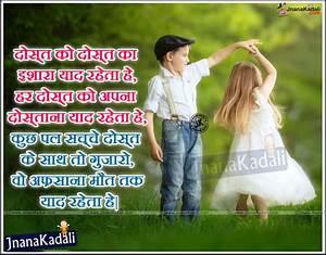Hindi Nice Great Friendship Shayari | JNANA KADALI.COM ...