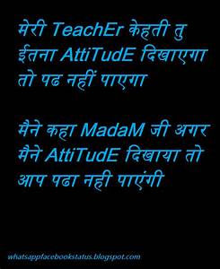 Student High At... High Attitude Friendship Quotes