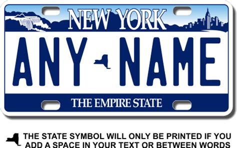nys vanity plates new york replica state license plate for bikes bicycles