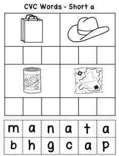 cvc worksheets mixed short vowels  images cvc