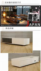 Tv Board 120 Cm : plank rakuten shop tv stand width 120 cm snack tv board make tv rack tv lowboard av rack av ~ Frokenaadalensverden.com Haus und Dekorationen