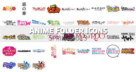 How To Change Windows Anime Folder Icons Change Windows Anime Folder Icons Sekai No Rakuen