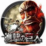 Titan Attack Freedom Wings Icon Andonovmarko Deviantart