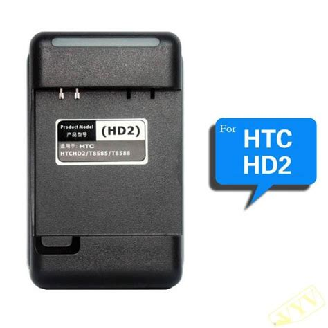 when to recharge cell phone battery us ac battery charger charging cradle for htc hd2