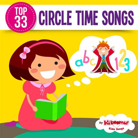 preschool goodbye songs circle time best circle time songs won t want to leave your 611