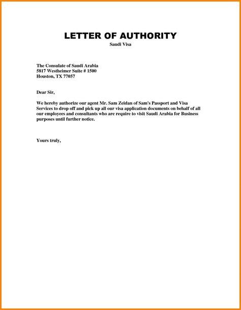 authorization letter  bank templates