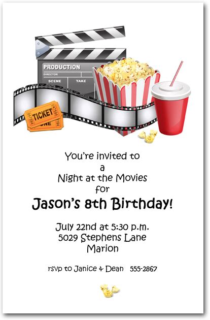 movies party invitations  birthday party