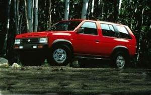 Famous Car Manual  Nissan Pathfinder 1995 Factory Service Manual Download